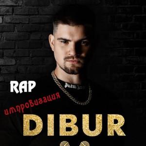 Dibur